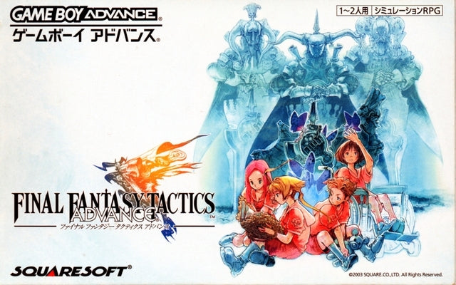 Final Fantasy Tactics Advance - Game Boy Advance (Japan)