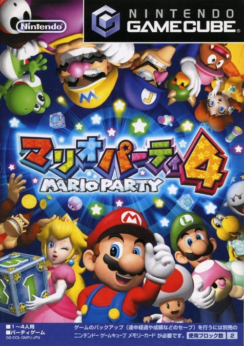 Mario Party 4 - GameCube (Japan) [USED]