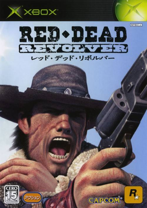 Red Dead Revolver - Xbox (Japan)