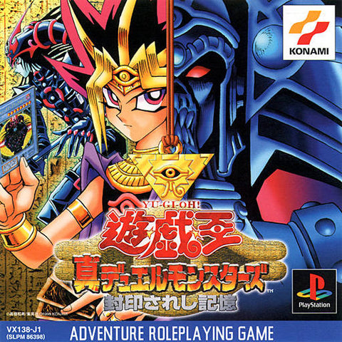 Yu-Gi-Oh! Shin Duel Monsters - PlayStation (Japan)
