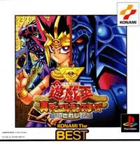 Yu-Gi-Oh! Shin Duel Monsters (Konami the Best) - PlayStation (Japan)
