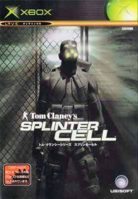 Tom Clancy's Splinter Cell - Xbox (Japan)