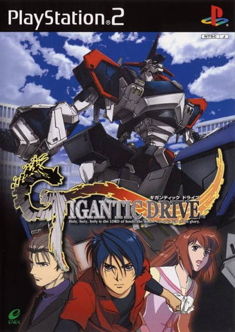 Gigantic Drive - PlayStation 2 (Japan)