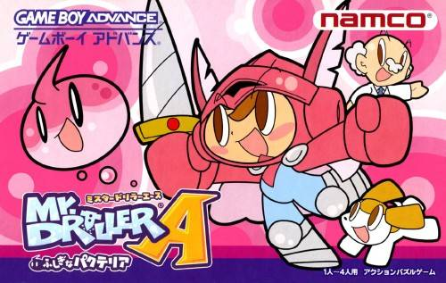 Mr. Driller Ace - Game Boy Advance (Puzzle, 2002, JP )
