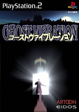 Ghost Vibration - PlayStation 2 (Japan)