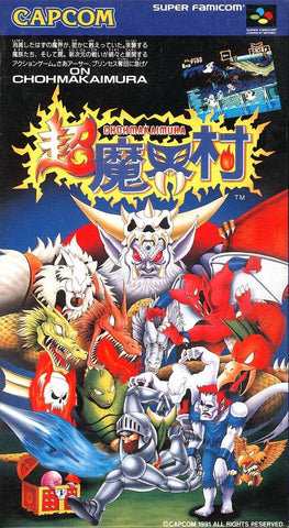 Chou-Makai-Mura - Super Famicom (Japan) [USED]