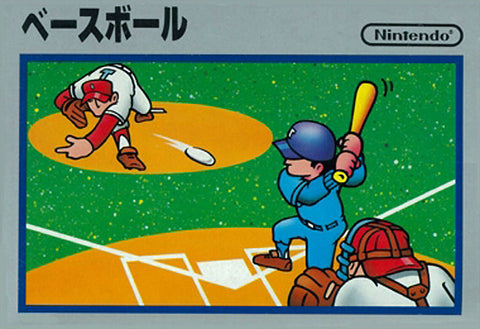 Baseball - Nintendo Famicom (Japan) [USED]