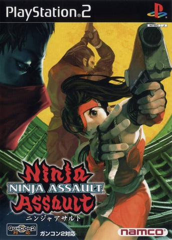 Ninja Assault - PlayStation 2 (Japan)