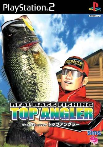 Real Bass Fishing: Top Angler - PlayStation 2 (Japan)