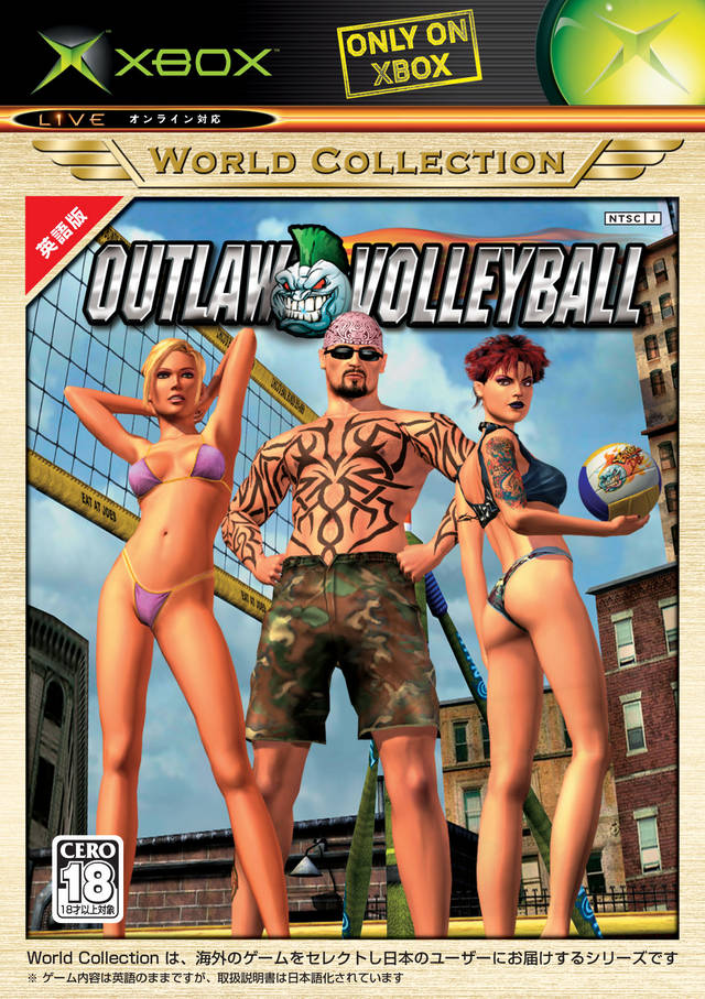 Outlaw Volleyball (Xbox World Collection) - Xbox (Japan)
