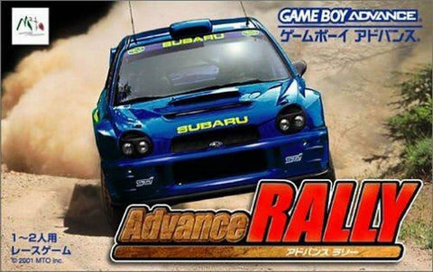 Advance Rally - Game Boy Advance (Japan)