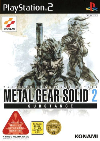 Metal Gear Solid 2: Substance - PlayStation 2 (Japan)