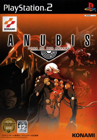 Anubis: Zone of the Enders - PlayStation 2 (Japan)