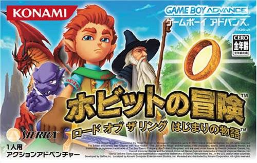 Hobbit no Bouken: Lord of the Rings Hajimari no Monogatari - Game Boy Advance (Japan)