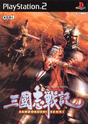 San Goku Shi Senki - PlayStation 2 (Japan)