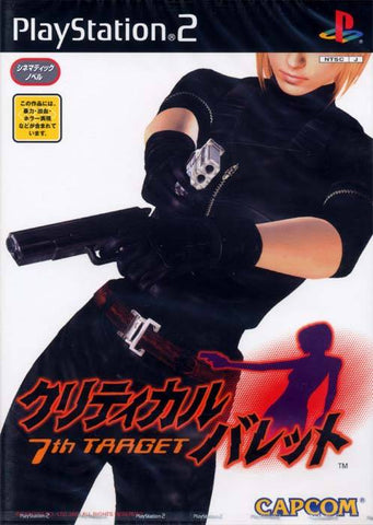 Critical Bullet: 7th Target - PlayStation 2 (Japan)