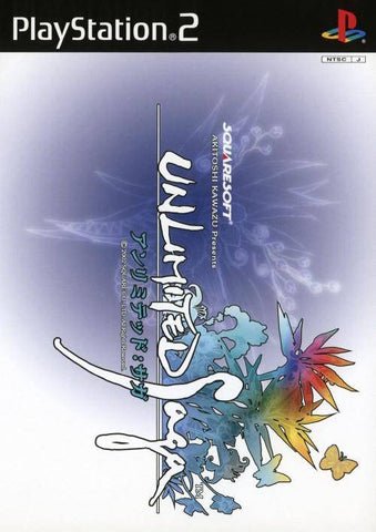 Unlimited SaGa - PlayStation 2 (Japan)