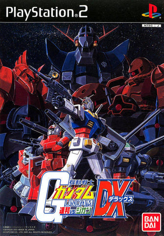 Kidou Senshi Gundam: Renpou vs. Zeon DX - PlayStation 2 (Japan)