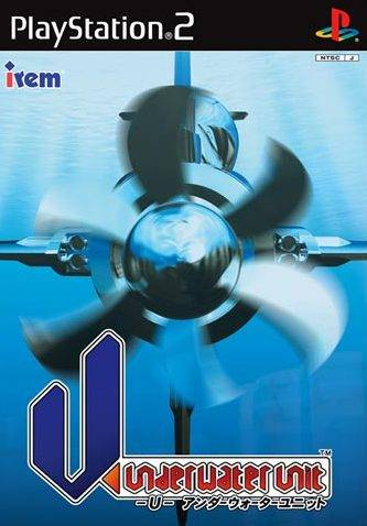 U: Underwater Unit - PlayStation 2 (Japan)