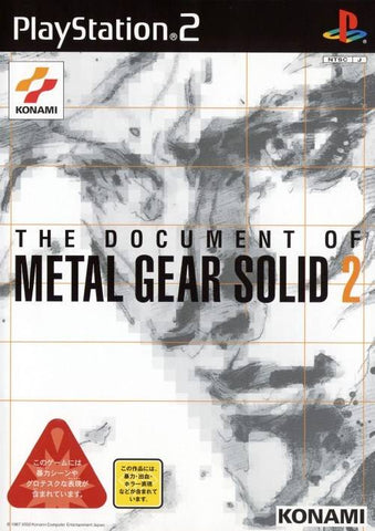The Document of Metal Gear Solid 2 - PlayStation 2 (Japan)