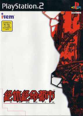 Zettaizetsumei Toshi - PlayStation 2 (Japan)
