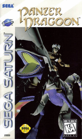 Panzer Dragoon - SEGA Saturn [USED]