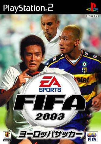 FIFA 2003 - PlayStation 2 (Japan)