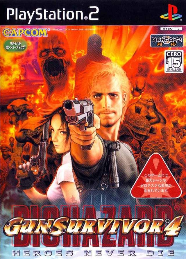 Gun Survivor 4: BioHazard - Heroes Never Die - PlayStation 2 (Japan)