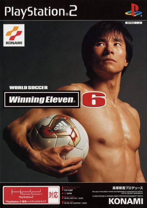 World Soccer Winning Eleven 6 - PlayStation 2 (Japan)