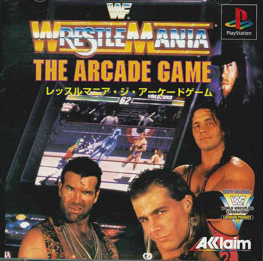 WWF Wrestlemania: The Arcade Game - PlayStation (Japan)