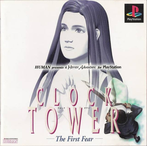 Clock Tower: The First Fear - PlayStation (Japan)