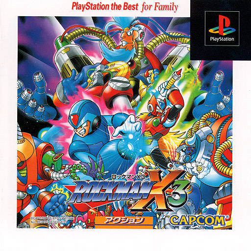 RockMan X3 (PlayStation the Best) - PlayStation (Japan)