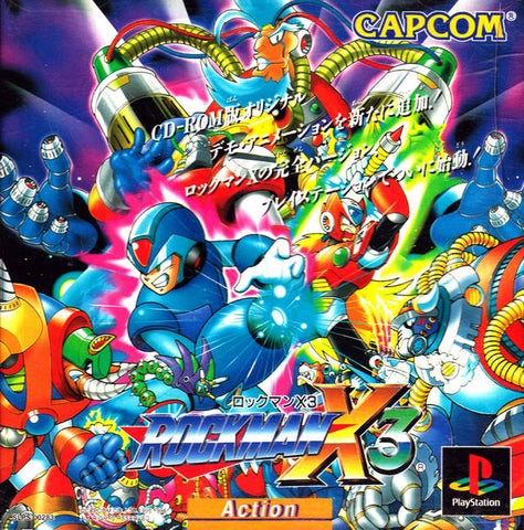 RockMan X3 - PlayStation (Japan)