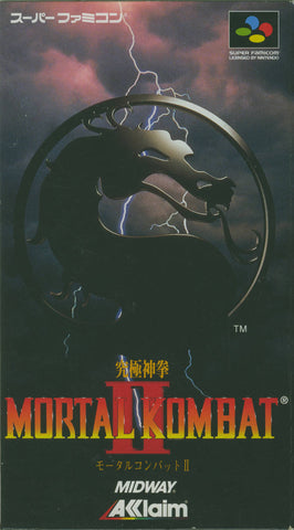 Mortal Kombat II: Kyuukyoku Shinken - Super Famicom (Japan) [USED]