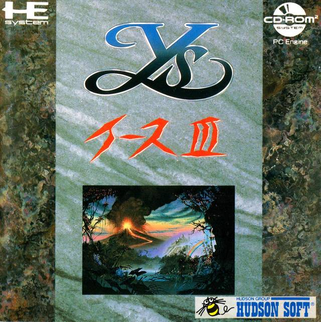 Ys III: Wanderers from Ys - Turbo CD (Japan)