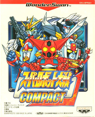 Super Robot Taisen Compact - WonderSwan (Japan)