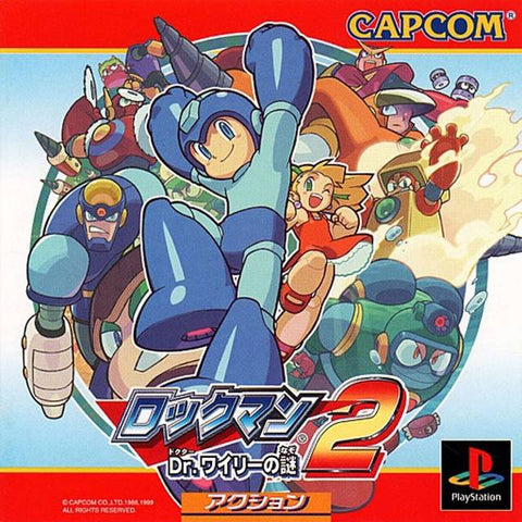 RockMan 2: Dr. Wily no Nazo - PlayStation (Japan)