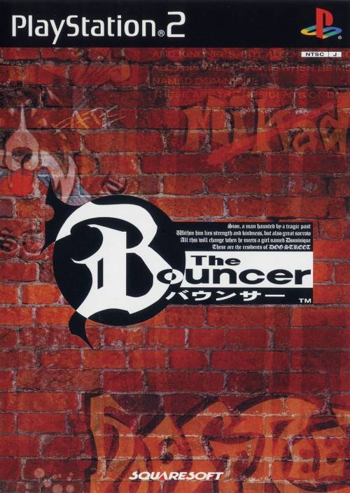 The Bouncer - PlayStation 2 (Japan)