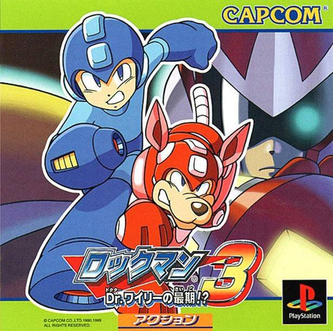 RockMan 3: Dr. Wily no Saigo!? - PlayStation (Japan)