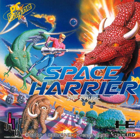 Space Harrier - TurboGrafx-16 (Japan)