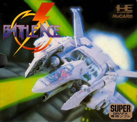 Battle Ace - TurboGrafx-16 (Japan)