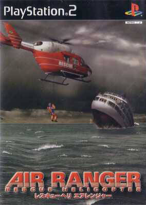 Air Ranger: Rescue Helicopter - PlayStation 2 (Japan)
