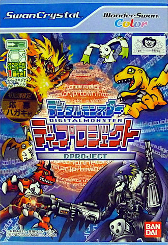 Digital Monsters: D Project - WonderSwan Color (Japan)