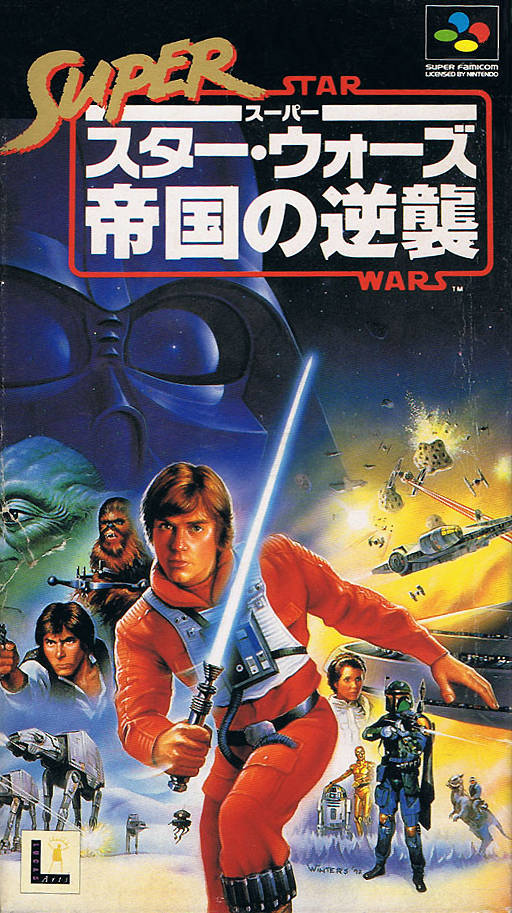Super Star Wars: Teikoku no Gyakushuu - Super Famicom (Japan) [USED]