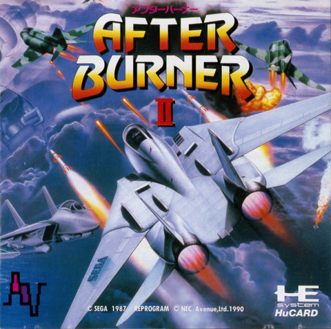 After Burner II - TurboGrafx-16 (Japan)