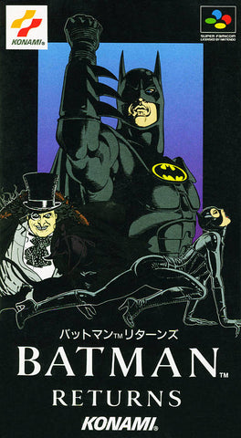 Batman Returns - Super Famicom (Japan) [USED]