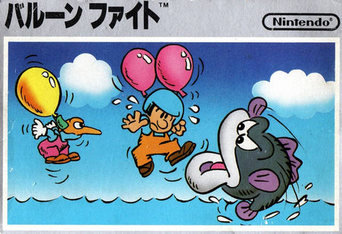 Balloon Fight - Nintendo Famicom (Japan) [USED]