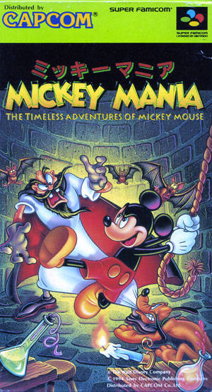Mickey Mania: The Timeless Adventures of Mickey Mouse - Super Famicom (Japan) [USED]