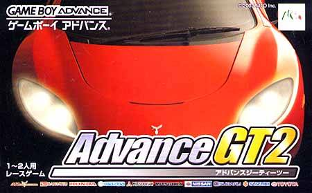 GT Advance 3: Pro Concept Racing - Game Boy Advance (Racing, 2002, JP )
