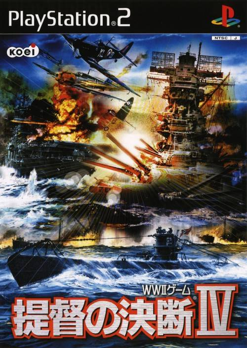 Teitoku no Ketsudan IV - PlayStation 2 (Japan)